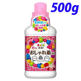 P&G ボールド 香りのおしゃれ着洗剤 本体 500g