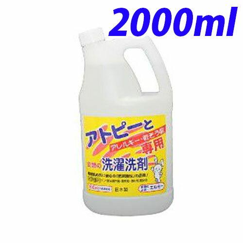 【取寄品】コーセー エルミー アトピー専用 衣類の洗濯洗剤 2000ml