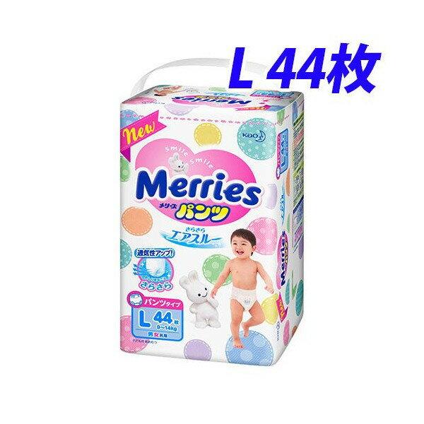 花王 メリーズパンツ さらさらエアスルー L 44枚