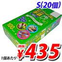 【枚数限定★100円OFFクーポン配布中】クイン ビニール手袋 S 100枚入×20個