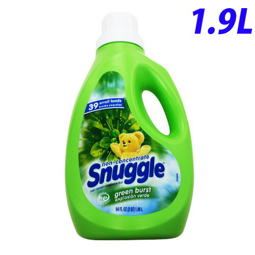 スナッグル(Snuggle) 非濃縮 グリーンバースト 1900ml
