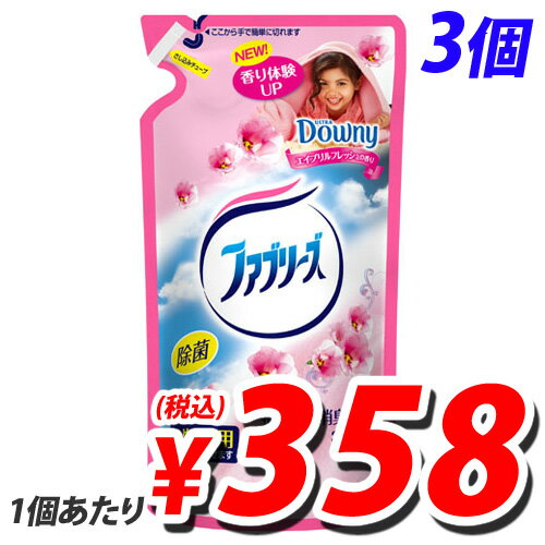 P&G ファブリーズ エイプリルフレッシュの香り 詰め替え 320ml×3個