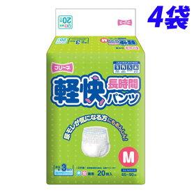 第一衛材 フリーネ 軽快 長時間 パンツ M 20枚×4袋【送料無料(一部地域除く)】