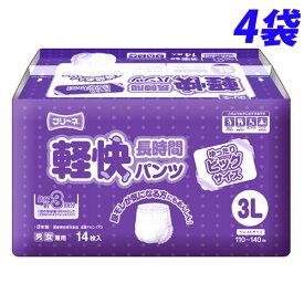 第一衛材 フリーネ 軽快 長時間 パンツ 3L 14枚×4袋【送料無料(一部地域除く)】