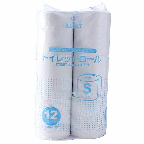 トイレットペーパー シングル 55m 1パック 12ロール 再生紙