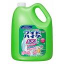 【枚数限定★50円OFFクーポン配布中】花王 ワイドハイター EXパワー 4.5L
