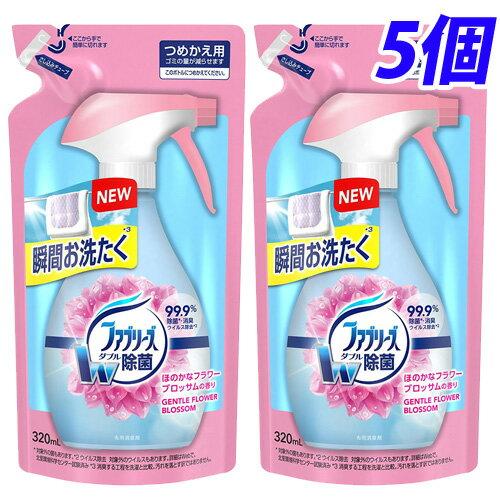 P&G ファブリーズ ほのかなフラワーブロッサムの香り 詰替320ml×5個