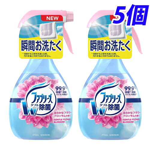 P&G ファブリーズ ほのかなフラワーブロッサムの香り 本体 370ml 5個