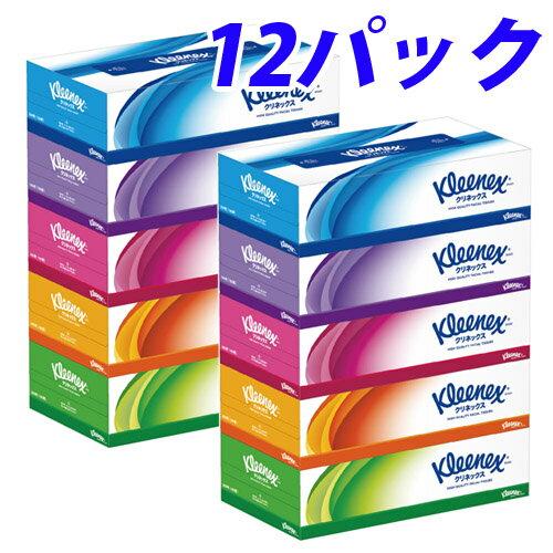 クリネックス ティッシュペーパー 12パック60箱【送料無料(一部地域除く)】