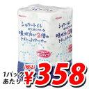 【枚数限定★50円OFFクーポン配布中】日清紡 シャワートイレのために作った 吸水力が2倍のトイレットペーパー ダブル 96ロール