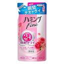 花王 ハミングファイン ローズガーデンの香り 詰替 480ml