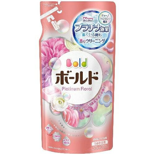【4月26日15時まで期間限定価格】P&G ボールド 液体洗剤 プラチナフローラル つめかえ用
