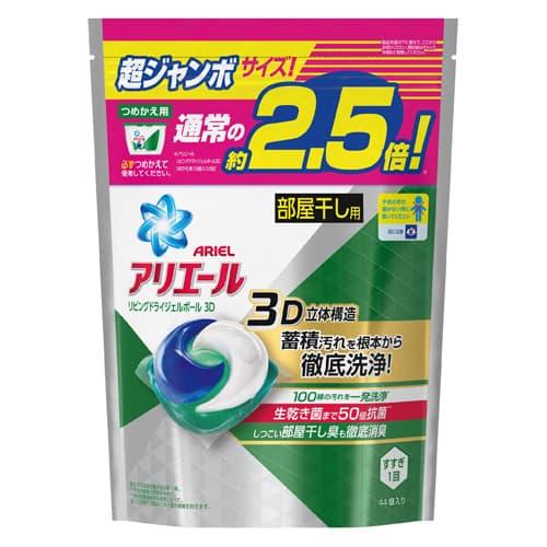 P&G アリエール リビングドライジェルボール3D 詰替 超ジャンボサイズ