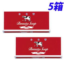 牛乳石鹸 カウブランド 赤箱 各100g 6個入×5箱(30個)