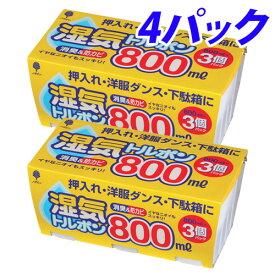 湿気トルポン 大容量 800ml 3個パック×4パック(12個)
