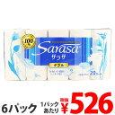 サラサ(sarasa) トイレットペーパー ダブル 20ロール×6パック / 純パルプ100%【送料無料(一部地域除く)】