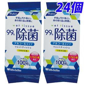 リファイン アルコール除菌 ボトル用 詰め替え 100枚入×24個