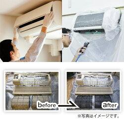カジタクすやすやエアコンカビ取りパック(自動お掃除機能付エアコン用)2台