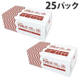 ネピア パブリックタオル 1箱(25パック入)【送料無料(一部地域除く)】
