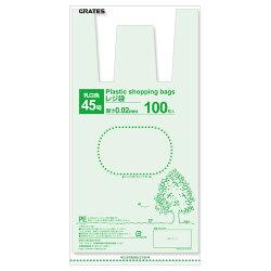 レジ袋45号100枚0.02mm厚