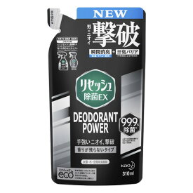 花王 布用消臭スプレー リセッシュ 除菌EX デオドラントパワー 香りが残らないタイプ 詰替 310ml