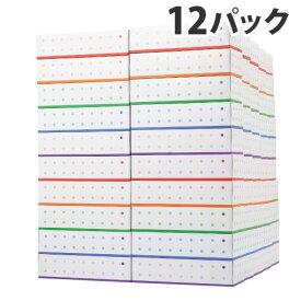 『日本製』 ボックスティッシュペーパー 200組 12パック(60個) キラットオリジナル『送料無料(一部地域除く)』