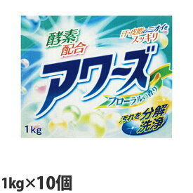 酵素配合 アワーズ フローラル 1kg×10個