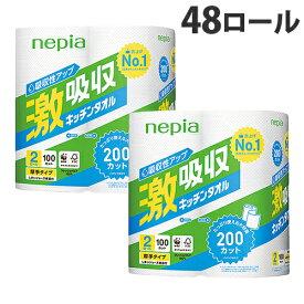 ネピア 激吸収キッチンタオル 100カット 2ロール×24袋 【送料無料(一部地域除く)】