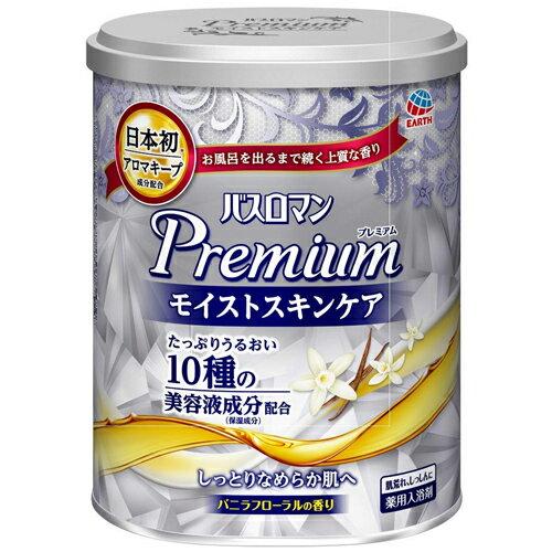 アース製薬 バスロマン プレミアム モイストスキンケア 750g 【医薬部外品】