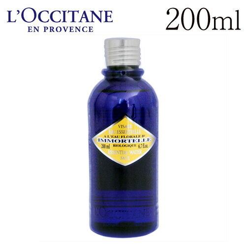 ロクシタン(L'OCCITANE)イモーテル エッセンシャルフェースウォーター 200ml/ロクシタン L'OCCITANE