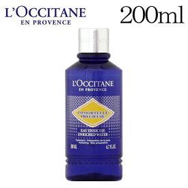 ロクシタン イモーテル プレシューズエクストラフェイスウォーター 200ml / L'OCCITANE