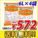 【送料無料】最安値挑戦!! 固まるオカラの猫砂 おからの猫砂 6L 4袋