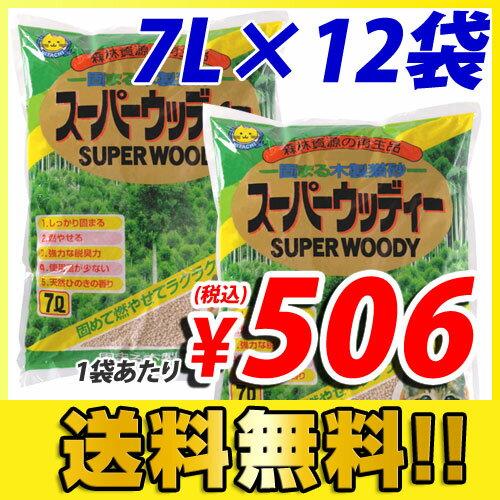 猫砂 固まる木製猫砂 スーパーウッディー 7L 12袋(2ケース)