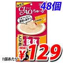 いなば CIAO チャオ ちゅ〜る ささみ (14g×4本)×48個 SC-73 国産