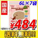 ペティオ 猫砂(国産・木製) ナチュラルウッドサンド 6L×7袋 送料無料