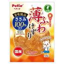 【売れ筋商品】ペティオ 薄ふわけずり ささみ 50g