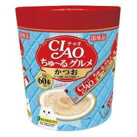 いなば CIAO チャオ ちゅ〜る グルメ かつお (かつお節・ほたて貝柱入り本) 14g×60本 大容量 国産