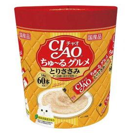 いなば CIAO チャオ ちゅ〜る グルメ とりささみ (かつお節・ほたて貝柱入り本) 14g×60本 大容量 国産