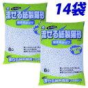 最安値挑戦!! 猫砂 トイレに流せる紙製猫砂 固まるタイプ 6L 14袋(2ケース)