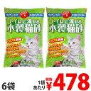 猫砂 ひのき 流せる 固まる 猫砂 トイレに流せる木製猫砂 ひのき入 6L×6袋【送料無料(一部地域除く)】