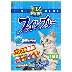 猫砂流せる紙色がかわる固まる紙製猫砂ファインブルー13L8袋(2ケース)