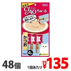 【大量大特価】CIAOちゅ〜るかつお4SC-72(14g×4)×48個