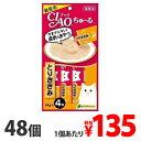 いなば CIAO チャオ ちゅ〜る ささみ (14g×4本)×48個 SC-73 国産【送料無料(一部地域除く)】