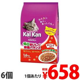 カルカンドライ チキンと野菜味 1.6kg×6袋 キャットフード ペットフード ドライフード 猫用