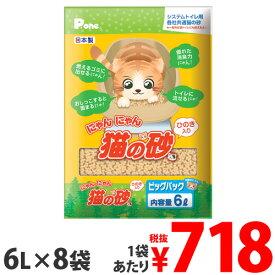 第一衛材 P.one にゃんにゃん 猫の砂 ひのき入り ビッグパック 6L×6袋 NSH-101 ピーワン 国産【送料無料(一部地域除く)】