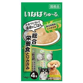 いなば 犬用ちゅ〜る 総合栄養食とりささみ 14g×4本 D-105