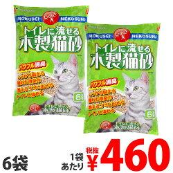 トイレに流せる木製猫砂ひのき入6L6袋