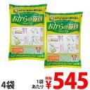 【送料無料】最安値挑戦!! 固まるオカラの猫砂 おからの猫砂 グリーン 6L 4袋【送料無料(一部地域除く)】