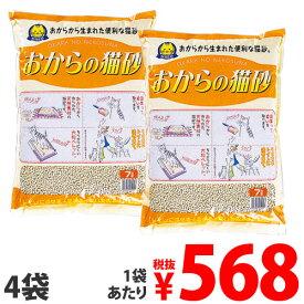 【送料無料】最安値挑戦!! 固まるオカラの猫砂 おからの猫砂 6L 4袋【送料無料(一部地域除く)】