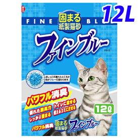 【おひとり様2個まで】常陸化工 ファインブルー 色が変わる紙製猫砂 12L